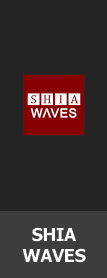 Shia waves
