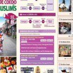 خرائط للسیاح المسلمین في الیابان