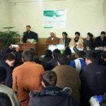 دورة تدريب لأساتذة تعليم القرآن الكريم بمكتب المرجع الشيرازي في كابول
