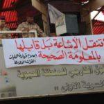 عمليات الفرات الأوسط توزع منشورات ارشادية بثلاث لغات بين زوار الشعبانية