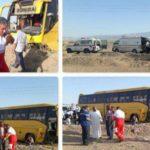 إصابة 16 زائراً عراقياً بحادث مروري في إيران