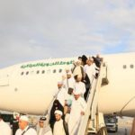لجنة الأوقاف العراقية: قرابة الألفي حاج وصولوا الى الديار المقدسة لغاية الآن