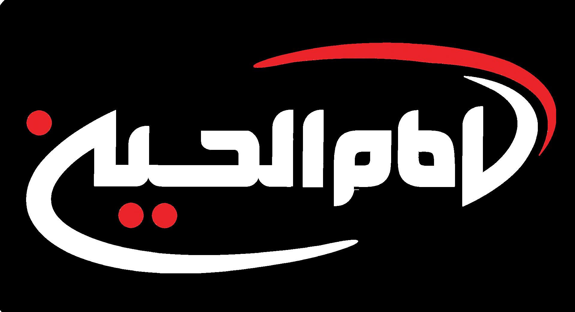 Imam Hussein TV