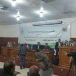 وزارة الصحة اليمنية: الأمم المتحدة والصحة العالمية تتنصلان عن تسيير الرحلات العلاجية عبر مطار صنعاء