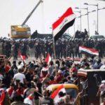 مؤسسة الامام الشيرازي العالمية تصدر بياناً حول الاحداث الاخيرة التي جرت في العراق