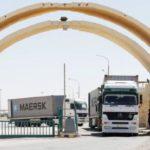 منفذ زرباطية الحدودي بين العراق وايران يعمل بشكل طبيعي