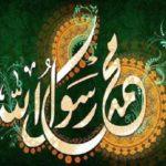 مجلة أمريكية تستشهد بتعاليم نبي الاسلام لمواجهة كورونا