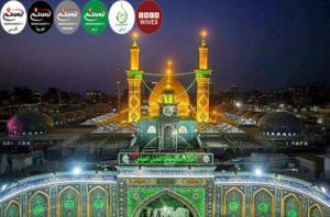 Holy City of Karbala