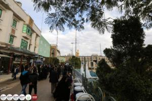 العتبة الحسينية المقدسة