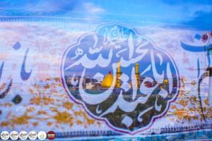 مولد الإمام عليّ عليه السلام